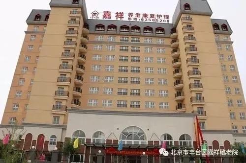 http://old.cnr.cn/2016csy/gundong/20190129/W020190129585241491802.jpg