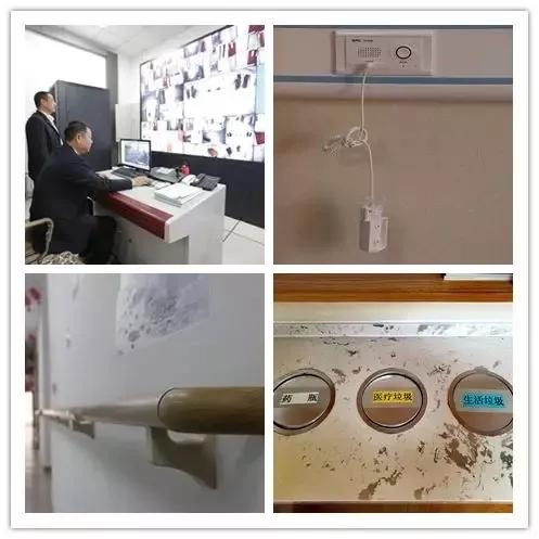http://old.cnr.cn/2016csy/gundong/20190129/W020190129585241766824.jpg