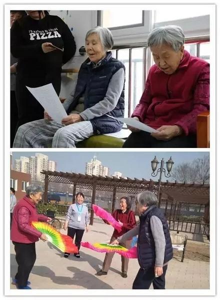 http://old.cnr.cn/2016csy/gundong/20190129/W020190129585242254605.jpg